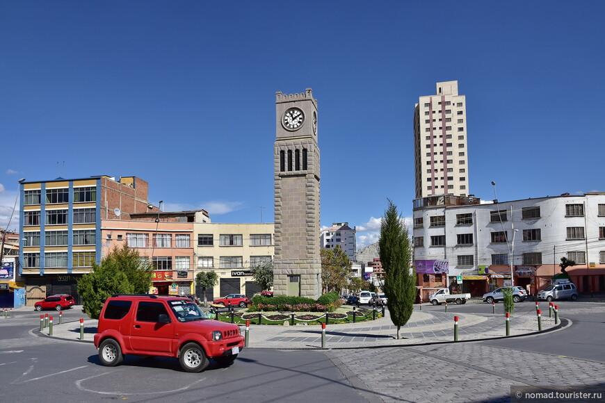 Plaza del Estadio