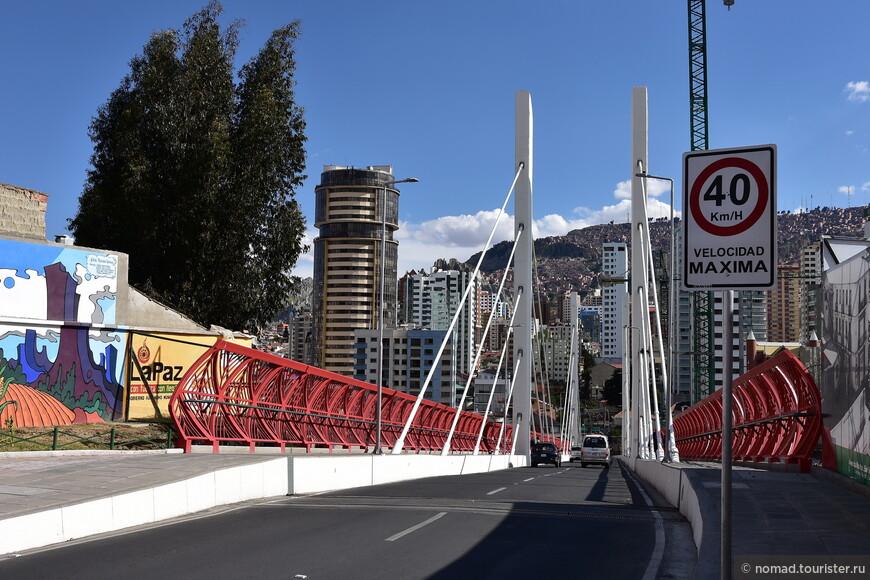 Мост через какое-то ущелье в городе