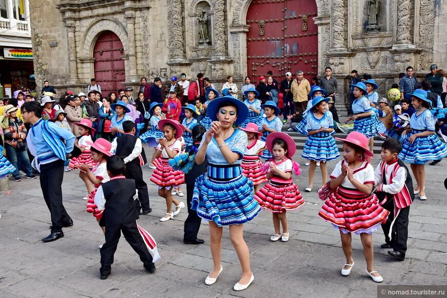 3NO_3925_Ballet Folklorico Cultural -Sangre Nueva-.JPG