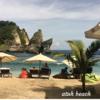 Beach Atuh