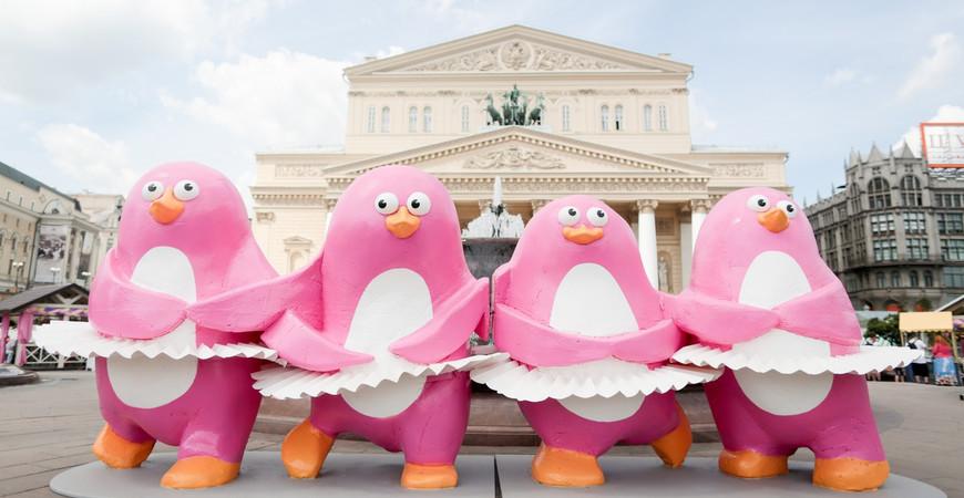 Фестиваль мороженого в Москве 2021