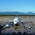 Аэропорт Жирона – Коста-Брава