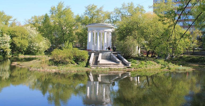 Харитоновский парк в Екатеринбурге