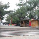 Парк Ленина в Новороссийске