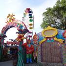 Парк аттракционов «Карусель»