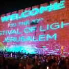 Фестиваль света в Иерусалиме
