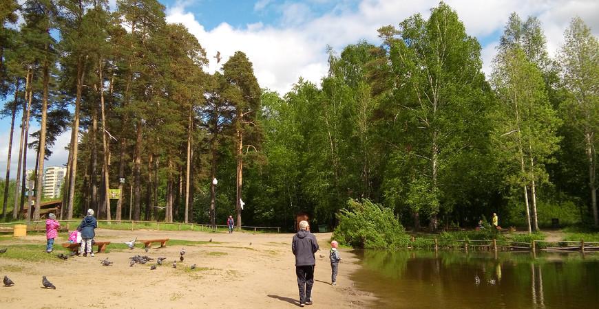 Балатовский парк культуры и отдыха в Перми (ПКиО «Балатово»)