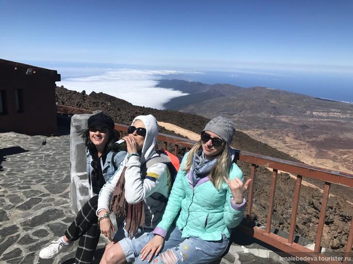 Как попасть на самую высокую точку Атлантики - пик вулкана Тейде!