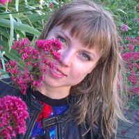 Эксперт Ирина Зотова (LoveFlo)