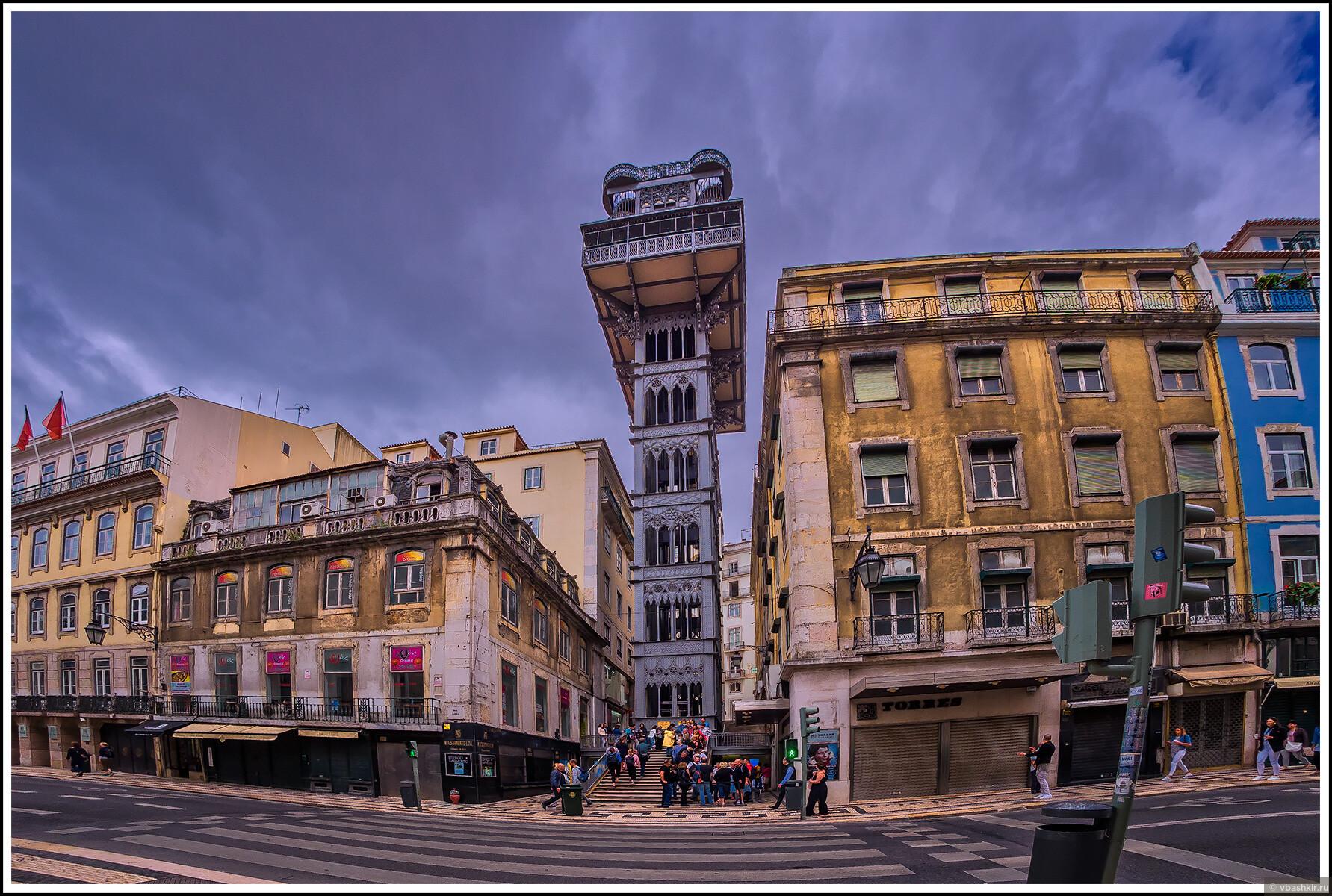 Элевадор-ди-Санта-Жушта. Лиссабон., Я и лаг у троп. Португалия! (палиндром)