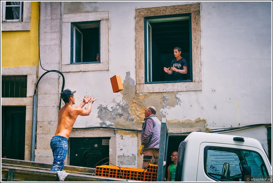 Четыре взгляда на кидающего кирпич. Лиссабон.