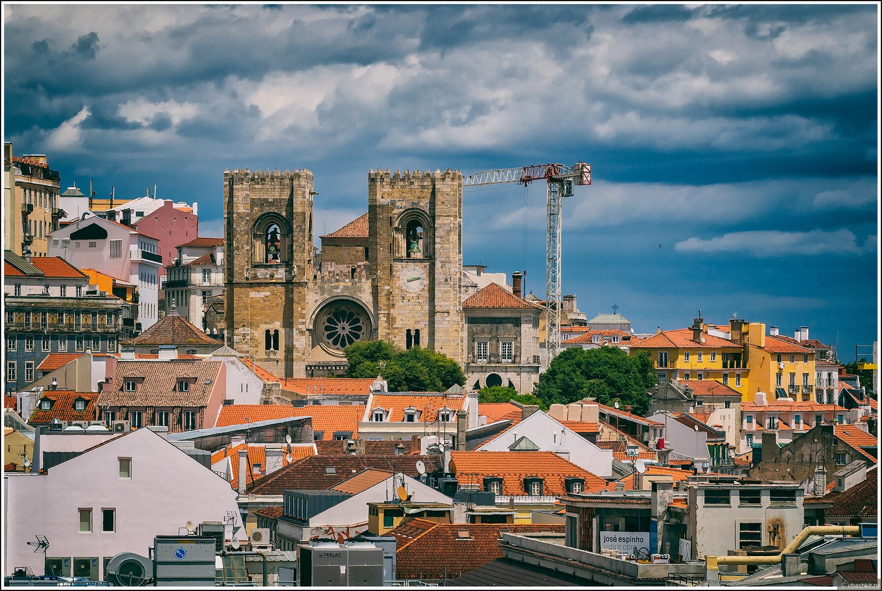 Се. Кафедральный собор Лиссабона., Я и лаг у троп. Португалия! (палиндром)