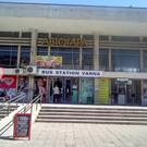 Автовокзал Варны