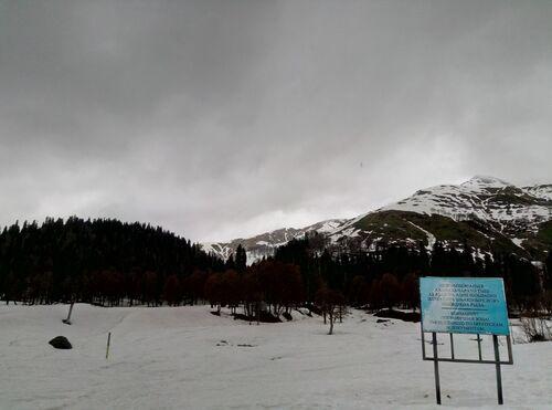 Горное село Ауадхара