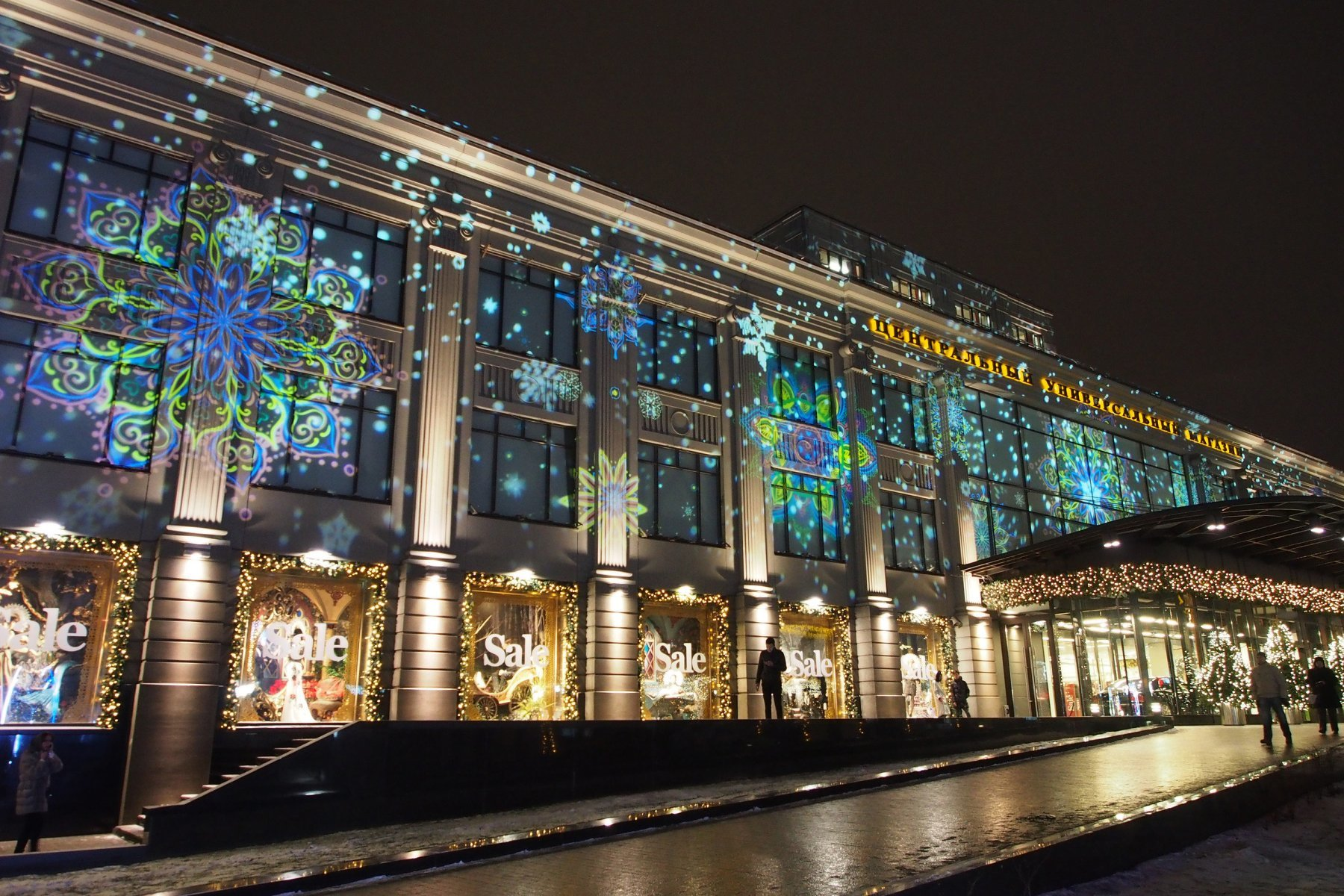 a2a137667b7 ЦУМ в Москве. Официальный сайт