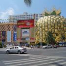Торговый центр «Ананас»