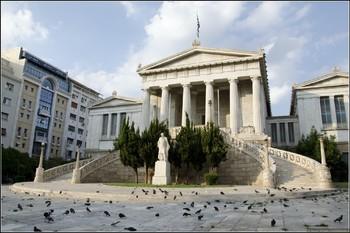 Билеты в музеи Греции теперь можно купить онлайн на одном сайте