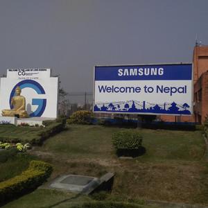 Весенний Непал