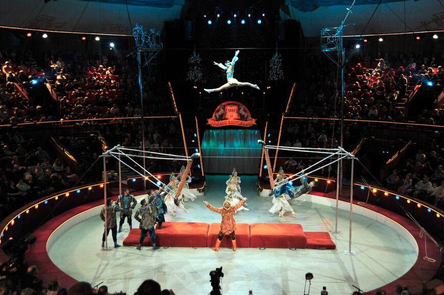 Купить билет в цирк онлайн ярославль афиша театров пермь март