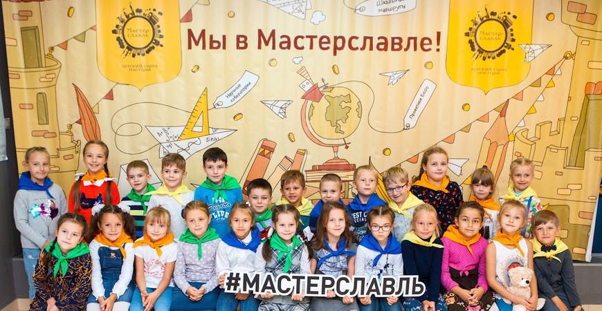 Город мастеров «Мастерславль» в Москве