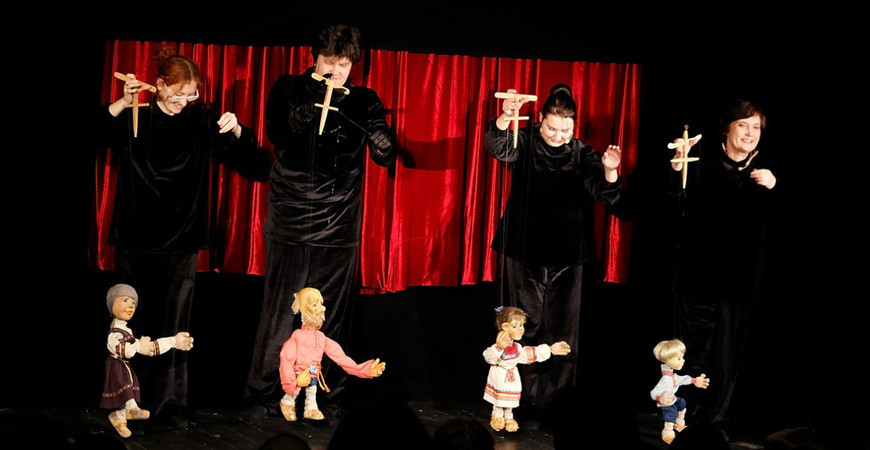 «Театр марионеток» в Москве