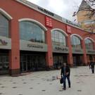 Торгово-развлекательный комплекс Атриум