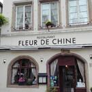 Ресторан La Fleur de Chine