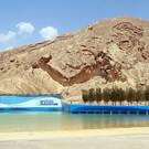 Парк развлечений Wadi Adventure