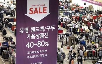 В Южной Корее готовятся к фестивалю шоппинга