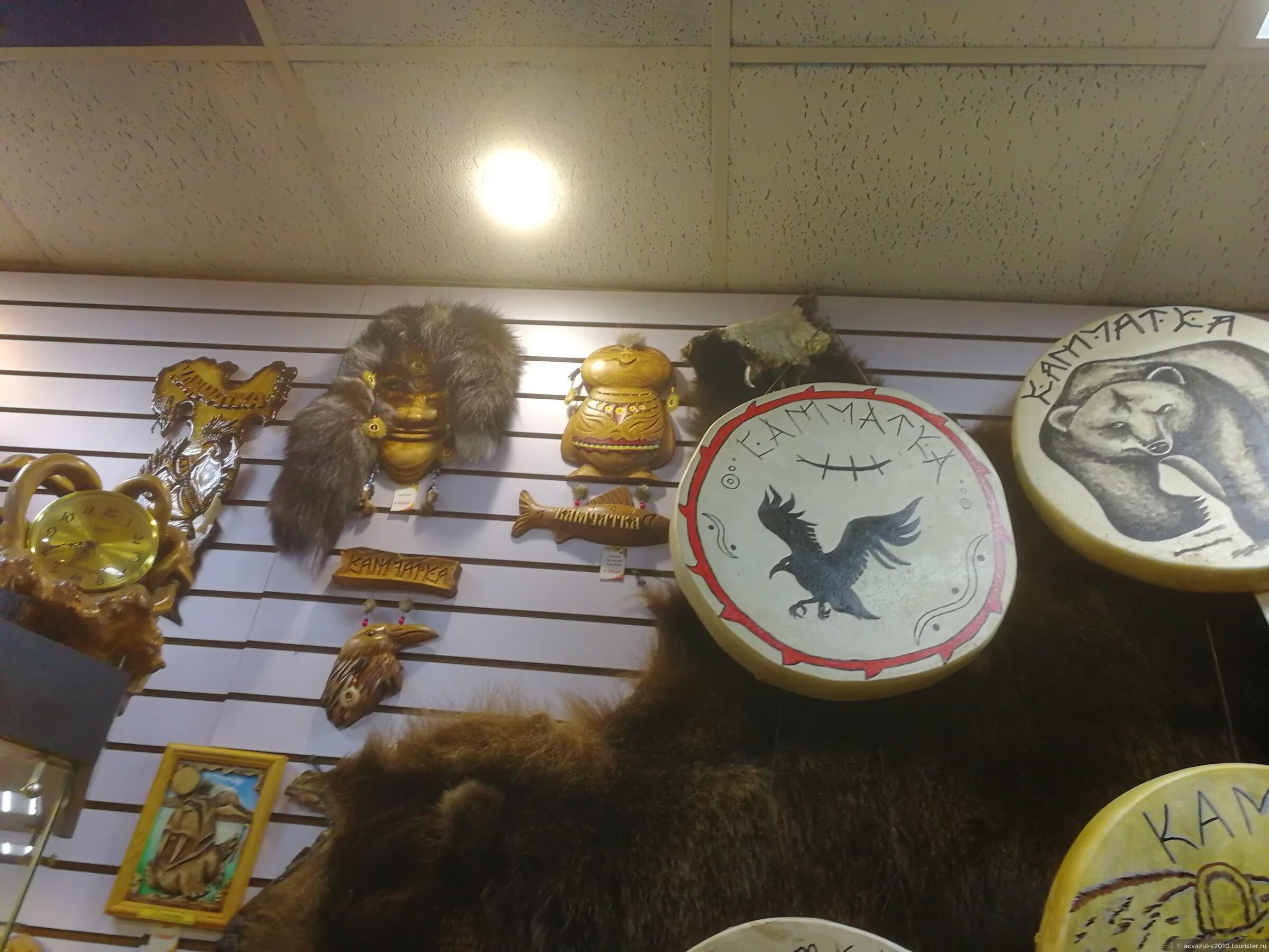 Сувениры петропавловск камчатский фото идеи