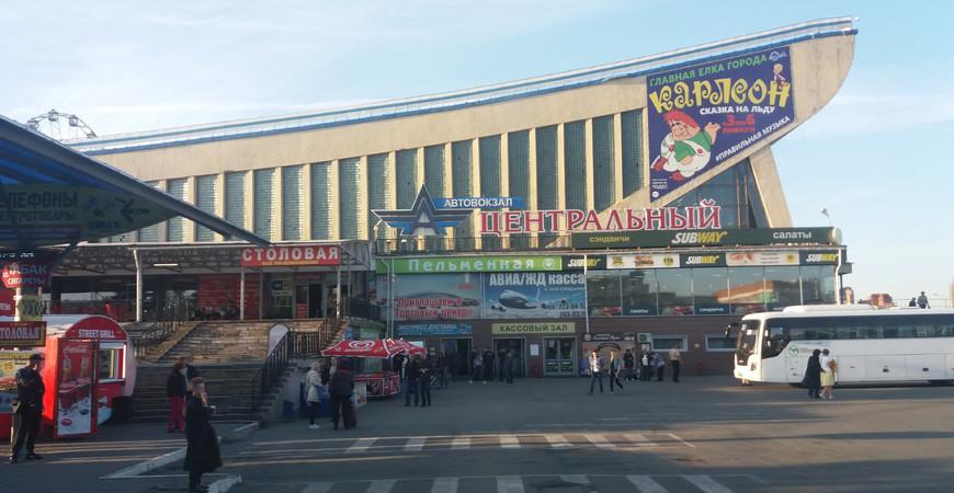 Северный автовокзал Челябинска (АВ «Юность»)