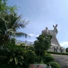 Парк «Олень повернул голову»