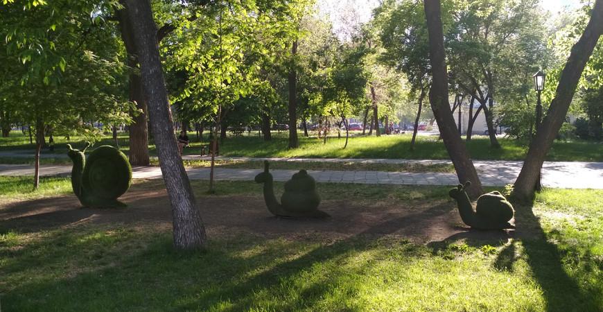 Парк им. В.А. Перовского