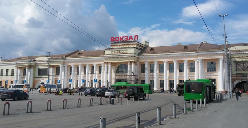 Ж/д вокзал Екатеринбурга
