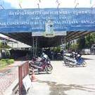 Автовокзал Паттайи