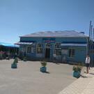 Автовокзал Судака