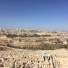 Панорама Иерусалима с Востока