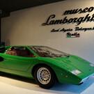 Музей Ламборджини