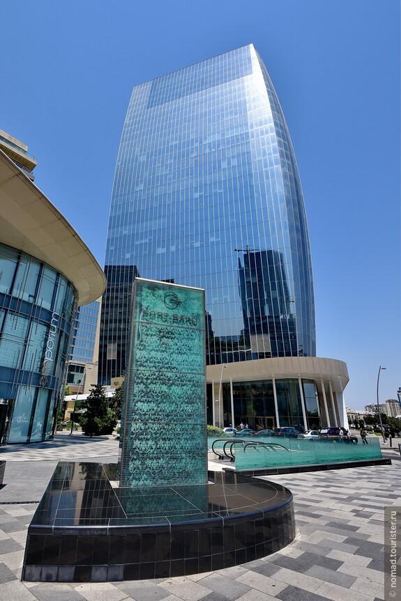 Port Baku South Tower