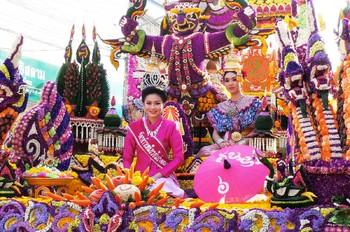 Фестиваль Таиланда пройдёт в Москве