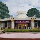 Театр «Корона красоты»