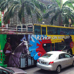 Автобусная станция Чоу Кит