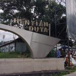 Автовокзал Хентиан Дута