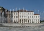 Королевская резиденция Венария Реале, дворец