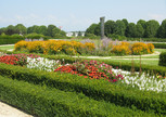 Королевская резиденция Венария Реале, парк