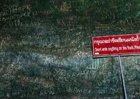 пещерный храм5.png
