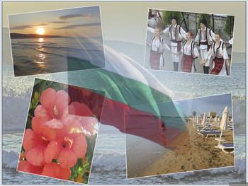 Болгария планирует стать круглогодичным направлением