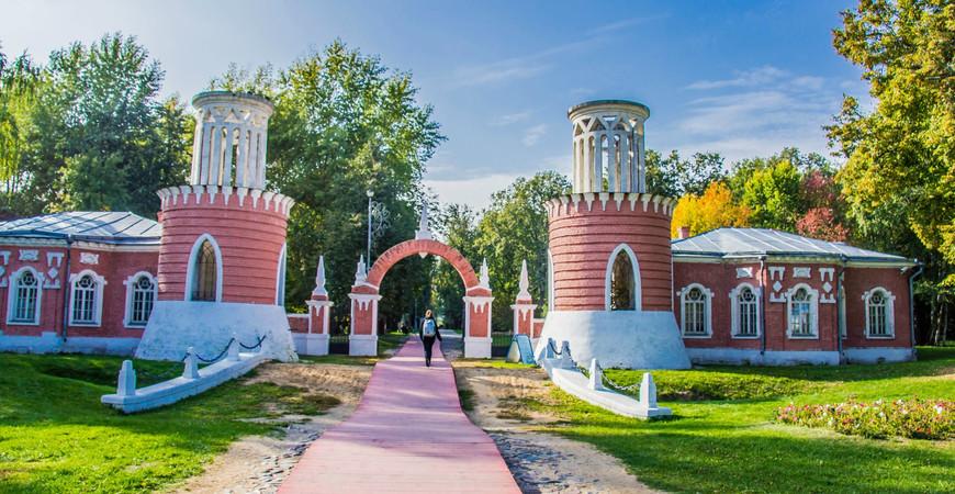 Воронцовский парк