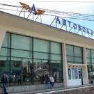 Автовокзал Алушты