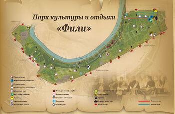 План парка Фили